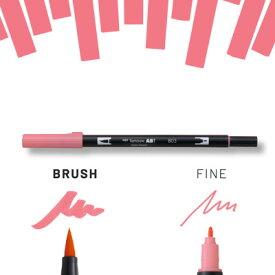 【メール便可 10本まで】トンボ鉛筆 TOMBOW / デュアル ブラッシュペン AB-T 803 Pink Punchi (水性マーカー全108色) (AB-T803)【水性マーカー カラー筆ペン グラフィック マーカー アート】