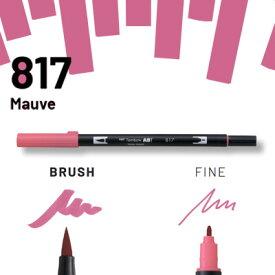 【メール便可 10本まで】トンボ鉛筆 TOMBOW / デュアル ブラッシュペン AB-T 817 Mauve (水性マーカー全108色) (AB-T817)【水性マーカー カラー筆ペン グラフィック マーカー アート】