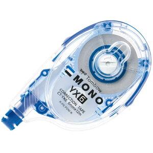 トンボ鉛筆 モノYX6 テープ幅6mm (CT-YX6)(A-47507)【TOMBOW MONO YX CORRECTION TAPE 修正テープ 詰め替えタイプ】