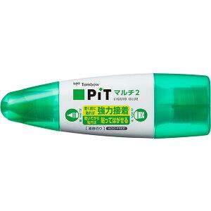 トンボ鉛筆 液体のり ピットマルチ2 (PR-MT)(A-19404)【TOMBOW PiTMULTI2 LIQUID GLUE ACID FREE】