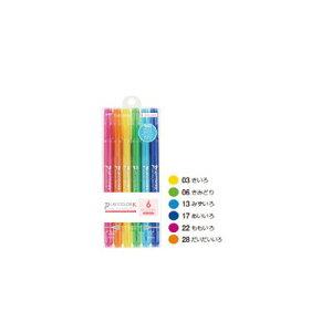 トンボ鉛筆 水性マーカー プレイカラーK 6色セットA(GCF-611A)(A-31337)【TOMBOW MARKING PEN PLAY COLOR K 水性マーキングペン】