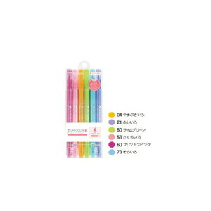 トンボ鉛筆 水性マーカー プレイカラーK 6色セットB(GCF-611B)(A-31338)【TOMBOW MARKING PEN PLAY COLOR K 水性マーキングペン】
