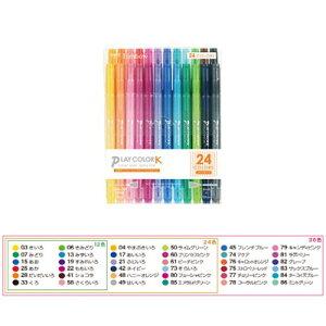 トンボ鉛筆 水性マーカー プレイカラーK 24色セット(GCF-012)(A-31340)【TOMBOW MARKING PEN PLAY COLOR K 水性マーキングペン】