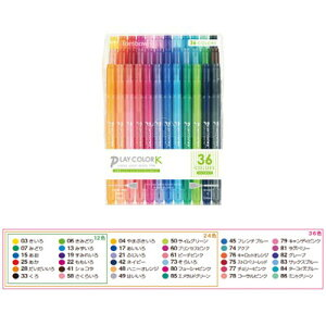 トンボ鉛筆 水性マーカー プレイカラーK 36色セット(GCF-013)(A-31341)【TOMBOW MARKING PEN PLAY COLOR K 水性マーキングペン】