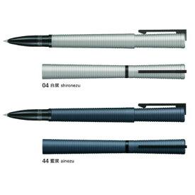 【スーパーセール 全品5倍以上】トンボ鉛筆 水性ボールペン ZOOM 韻 砂紋 0.5mm(BW-ZYS)【TOMBOW BALLPOINT PEN 水性ボールペン ネジキャップ式】