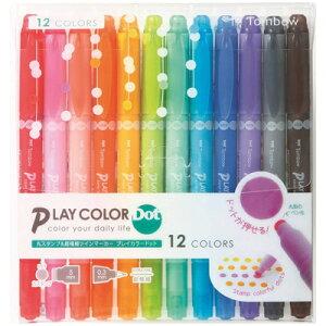 トンボ鉛筆 水性マーカー プレイカラードット 12色セット(GCE-011)(A-35473)【TOMBOW MARKING PEN PLAY COLOR Dot 水性マーキングペン】