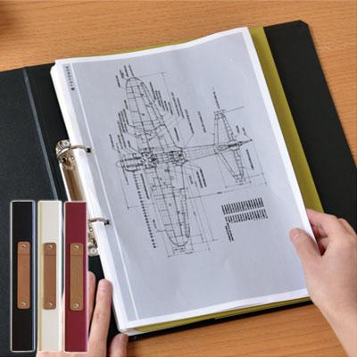トトノエTOTONOE/Fileファイル(A4サイズ・2穴・背幅46mm)(TFR0246)【おしゃれ/デザイン/ファイル/リングファイル】