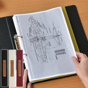 【ファイル A4 2穴】トトノエ TOTONOE ファイル A4サイズ 2穴 背幅58mm(TFR0258)【デザイン おしゃれ ファイル リングファイル】
