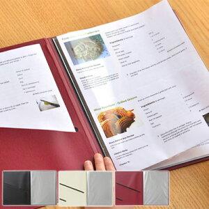 【メニューブック A4 おしゃれ】トトノエ TOTONOE ドキュメントホルダー クリアファイル A4サイズ 6ポケット(THD06A4)【メニュー表 メニューカバー ファイル メニューブック A4 6ポケット デザ