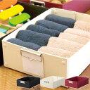 トトノエ TOTONOE / Clip Box クリップボックス(A4 トレー)(TTB0240)【おしゃれ/デザイン/ファイルボックス/収納ボックス】