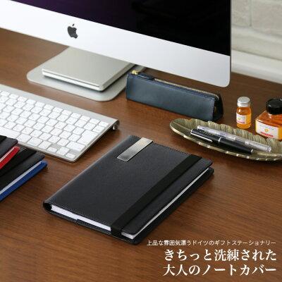 トロイカTROIKA/レザー手帳カバーノートカバー(A5サイズ)(BOK42)
