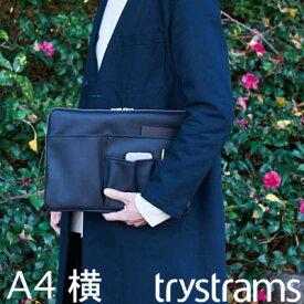 バッグインバッグ trystrams BAG IN BAG L GT600 トライストラムス A4サイズ 横 コクヨ(THM-MM08D)オーガナイザー 大きめ BAGINBAG【デザイン おしゃれ KOKUYO】