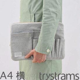 バッグインバッグ trystrams CASE SERIES トライストラムス A4サイズ 横 コクヨ(THM-MM04M)オーガナイザー 大きめ BAGINBAG【デザイン おしゃれ KOKUYO】