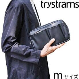 バッグインバッグ trystrams BAG IN BAG M GT600 トライストラムス M コクヨ(THM-MM10D)オーガナイザー バッグインバッグ 小さめ BAGINBAG【デザイン おしゃれ KOKUYO】