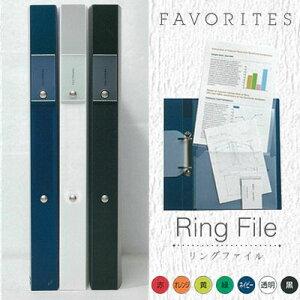 キングジム リングファイル A4 2穴 フェイバリッツ(FV621T)【KING JIM ポケット リングファイル ファイル 透明 デザイン おしゃれ】