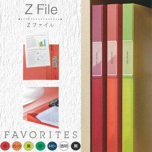 キングジム Zファイル A4 フェイバリッツ(FV558T)【KING JIM 書類 収納 ファイル 透明 デザイン おしゃれ】