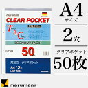 マルマン maruman / クリアポケットリーフ 50枚 (A4 2穴) (L462F)