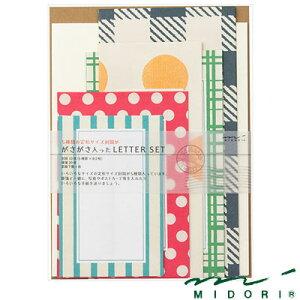 ミドリ MIDORI / レターセット ガサガサ カラフル(86420006)