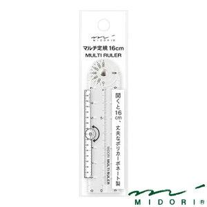 ミドリ MIDORI / マルチ定規(16cm) 透明(42263006)