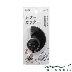 ミドリ MIDORI / レターカッター 黒(49847006)