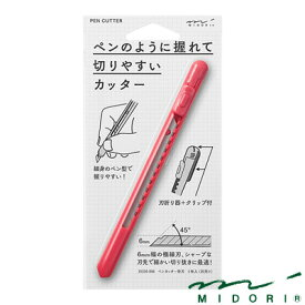 楽天市場 かわいい カッターナイフ はさみ 裁断用品 文房具