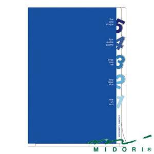 ミドリ 5ポケットクリアホルダー A4 ダイカットナンバー柄 青(35102006)【MIDORI クリアホルダー クリアファイル かわいい デザイン おしゃれ】
