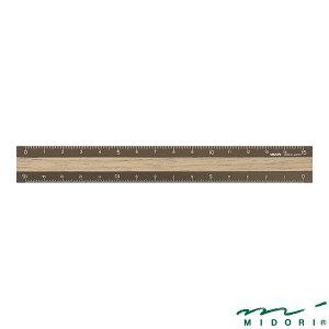 【メール便可 10個まで】ミドリ アルミ&ウッド定規 15cm 茶×茶(42280006)【MIDORI かわいい デザイン おしゃれ】