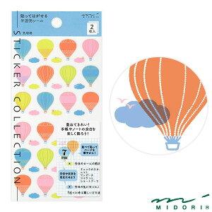 ミドリ 手帳シール 半透明 気球柄(82540006)【MIDORI シール かわいい デザイン おしゃれ】
