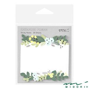 ミドリ 付せん紙 型抜き 葉柄(19074006)【MIDORI 付せん かわいい デザイン おしゃれ】