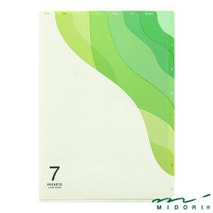 ミドリ 7ポケットクリアホルダー A4 グラデーション柄 緑(35414006)【MIDORI クリアホルダー ファイリング かわいい デザイン おしゃれ】
