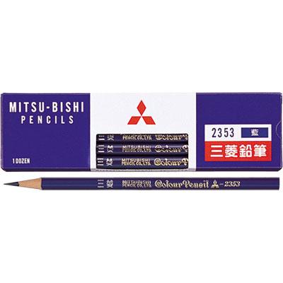 三菱鉛筆 藍通し 藍鉛筆 1ダース(K2353)【MITSUBISHI 鉛筆 筆記具】