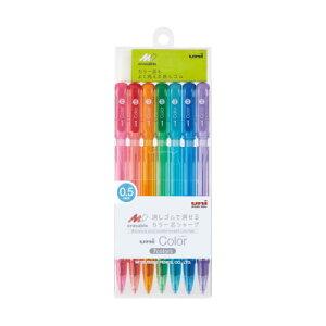 三菱鉛筆 ユニカラー シャープ(芯径0.5mm)7色セット(M5-102C 7C)【MITSUBISHI uni Color シャープペンシル ノック式 筆記具】