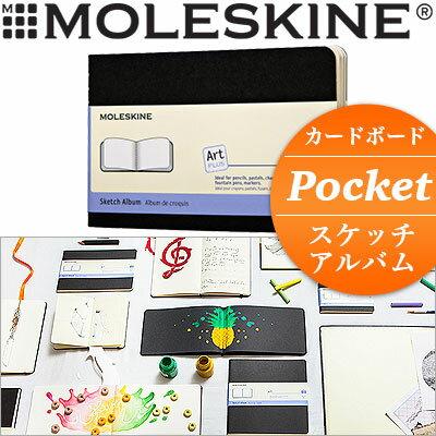 【モレスキン ノート】ポイント10倍 モレスキン ポケット ART PLUS スケッチ アルバム スケッチ用上質紙(406722)(5180010)【MOLESKINE デザイン おしゃれ】
