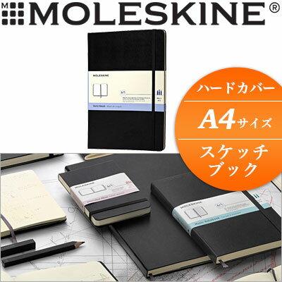 【モレスキン ノート】ポイント10倍 モレスキン A4 ART PLUS クラシックコレクション スケッチブック スケッチ用上質紙(406715)(5180000)【MOLESKINE デザイン おしゃれ】