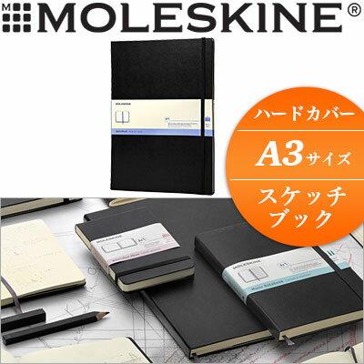 【モレスキン ノート】ポイント10倍 モレスキン A3 ART PLUS クラシックコレクション スケッチブック スケッチ用上質紙(402496)(5180002)【MOLESKINE デザイン おしゃれ】