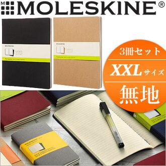 moresukin MOLESKINE/kaiejanarunotobukku 3本安排(XXL尺寸)素色笔记本
