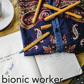 【メール便可 20個まで】スタビロ STABILO / bionic worker バイオニックワーカー 水性ローラーボールペン 0.3mm 0.5mm【ボールペン デザイン おしゃれ かわいい】