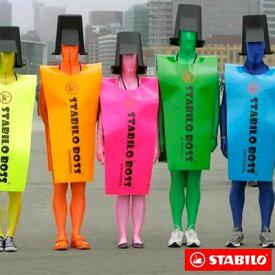 スタビロ STABILO / BIG BOSS BOX ビッグボス ボックス 蛍光ペン (4色セット) (7004-3)