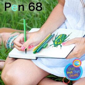 【メール便可 2個まで】\カラーペン セット/スタビロ STABILO / Pen68 ペン68 水性ファイバーペン 1.0mm 太字(20色セット) (6820-PL)【太書き カラーペン デザイン おしゃれ かわいい】