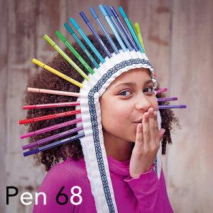 スタビロ STABILO /Pen68 24色セット ペン68 線幅1mm (6824-7) 【STABILO 水性ペン カラーペン セット 細字 デザイン 文具女子 ストライプ柄】