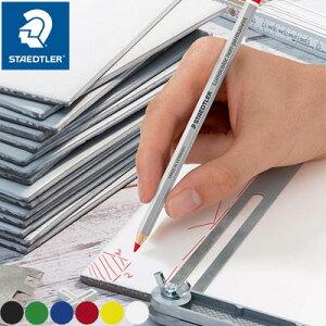 【メール便可 5個まで】ステッドラー STAEDTLER / オムニクローム鉛筆 1ダース(108)【ガラス、陶器、プラスチック、布、木材などにも使える水溶性色鉛筆 デザイン おしゃれ 輸入 ドイツ】