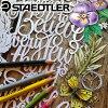 ステッドラーSTAEDTLER/エルゴソフト色鉛筆(12色セット)