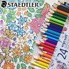 ステッドラーSTAEDTLER/エルゴソフト色鉛筆(24色セット)