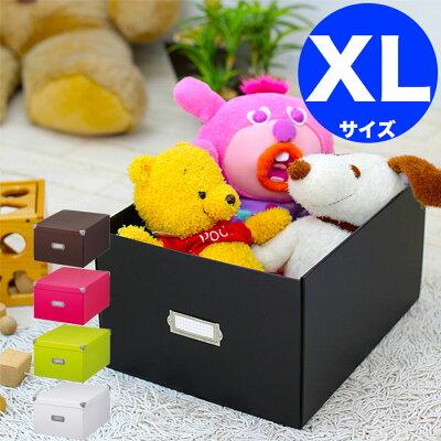 ルーモナイズroomonize/マジックボックス収納ボックスフタ付き(XLサイズ)MAGICBOX(RMX-001)