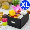 キングジムKINGJIM/トフィーマジックボックス収納ボックスフタ付き(XLサイズ)ToffyMAGICBOX(TMX-001)