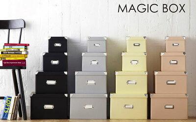 【収納ボックスフタ付きおしゃれ】ルーモナイズマジックボックス収納ボックスフタ付き(XLサイズ)(RMX-001)【収納ケースボックス衣類小物整理箱】