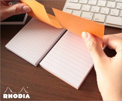 【ポイント10倍!!】ロディアRHODIA/ブロックロディアNo.11A7サイズ(オレンジ・5mm方眼)(cf11200)
