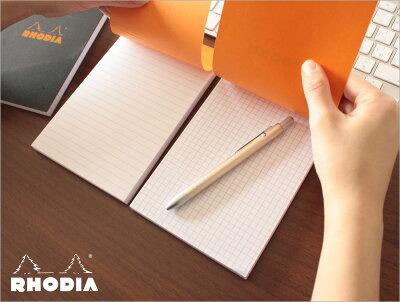 【ポイント10倍!!】ロディアRHODIA/ブロックロディアNo.14(オレンジ・横罫線)(cf14600)