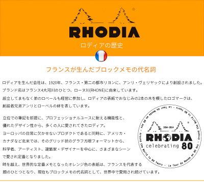 【ポイント10倍!!】ロディアRHODIA/ブロックRNo.13A6サイズ(オレンジ・横罫線)(cf132011)
