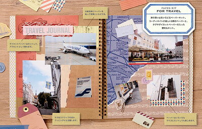 【☆ポイント10倍!!☆】マークスMARK'S/スクラップブック・Lサイズ(SCH-AL18)【デザイン/おしゃれ/かわいい/フォトアルバム/フジオカ文具】